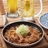 県民酒場ダウドン 清瀬北口店のおすすめ料理2