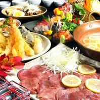 おでん/天ぷら/刺身/牛タンなど創作和食の絶品コース☆