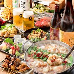 居酒屋 三ぞう 岩本町店のコース写真