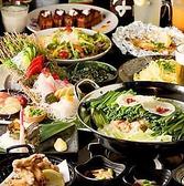 和食個室居酒屋 膳ガーデン 渋谷店のおすすめ料理2