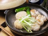 田はら、のおすすめ料理2