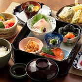 和食ダイニング 蔵のおすすめ料理3