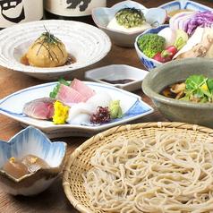 椿 高円寺のおすすめ料理1
