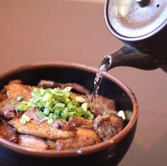 土蔵笑門のおすすめ料理1