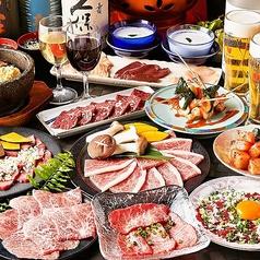 和牛焼肉と本場韓国料理 焼肉市場特集写真1