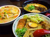 味千拉麺 桂花拉麺 半道橋店 福岡のグルメ
