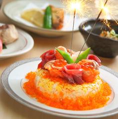寿司 天然や 大船店の特集写真