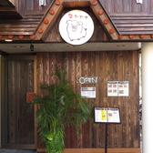 サムギョプサル 豚焼肉 みやけ 船橋店の雰囲気2