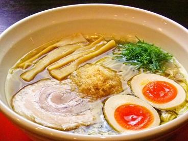 麺王道 勝のおすすめ料理1