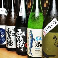 こだわりの日本酒&焼酎がずらり!