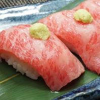 クーポン利用でA4黒毛和牛肉寿司を進呈!!