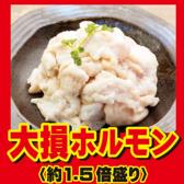 人情焼肉 昌苑6条店のおすすめ料理2