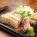 料理メニュー写真鉄板マグロステーキ【数量限定】
