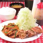 キッチンMt.Fishtailのおすすめ料理3