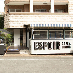 エスポア ESPOIRの雰囲気1
