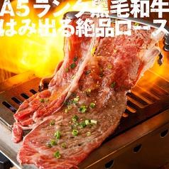 焼肉 肉の夜市のおすすめ料理1