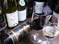 世界各国30種類以上ののワインを取り揃えております♪