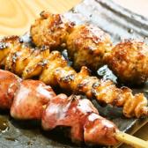 炭火焼鳥 大門のおすすめ料理2