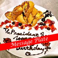 【誕生日・記念日に!】メッセージ付きフレンチトースト