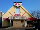 焼肉レストラン 鶴松 灘崎店 岡山市郊外のグルメ