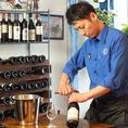 ソムリエ常駐です。ソムリエのオーナーがあなたの為にワインをセレクトいたします。ワインセラーもあるのでお好きなワインが見つかるかも! 【飲み放題 個室 デート 誕生日 女子会 忘新年会 歓送迎会】