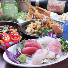 南国酒場 来留来琉のおすすめ料理1