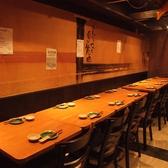 大人数での宴会はテーブル席を繋げると最大30名様までOK