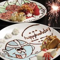 誕生日に★音響×照明×パンケーキ×シャンパンでお祝い