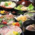 俵家商店 マルコメ 名古屋栄店のおすすめ料理1