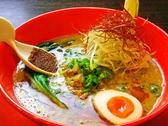 麺王道 勝のおすすめ料理2