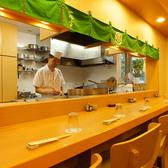天ぷら割烹 一心亭の雰囲気2