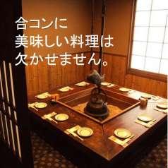 炉ばた焼 たぬき茶屋の特集写真