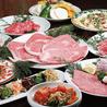 焼肉レストラン 高麗ガーデン 浜寺店のおすすめポイント3
