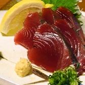 昭和居酒屋 北山食堂 本部店のおすすめ料理2