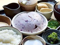 季節豆腐膳