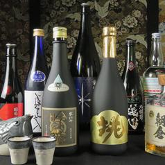 福岡地酒夜話の写真