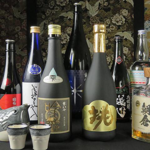 福岡地酒夜話