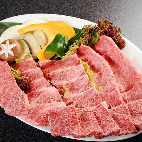【歓送迎会にもおすすめ】ブランド牛をお得に楽しめる「特選ブランド牛焼肉プラン」11品3500円
