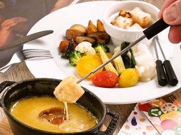 野菜食堂 サクラサク sakurasakuのおすすめ料理1