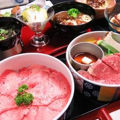 たん庵 鈴のおすすめ料理1
