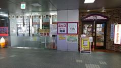 カラオケ まねきねこ 岡谷店の写真