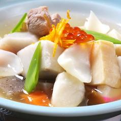 新潟郷土料理 のっぺ (夏季限定になります)