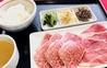 肉屋の台所 町田店のおすすめポイント1