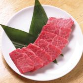 幸永 本店のおすすめ料理2