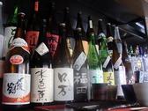 串屋 壱和 田町店のおすすめ料理2