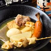 焼き鳥 銀山のおすすめ料理2