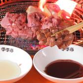 焼肉 ふうふう亭 本厚木店のおすすめ料理3