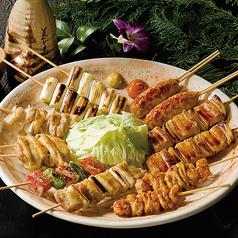 串焼大皿盛り合せ(2~3人前)