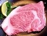焼肉 桜島のおすすめポイント3