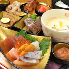 一力 摂津本山のおすすめ料理1